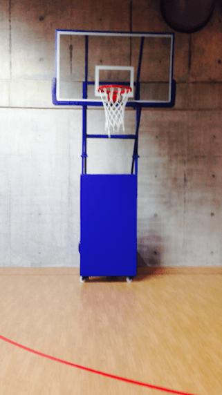 Yükseklik Ayarlı Dört Direkli Basketbol Potası - BD-1262